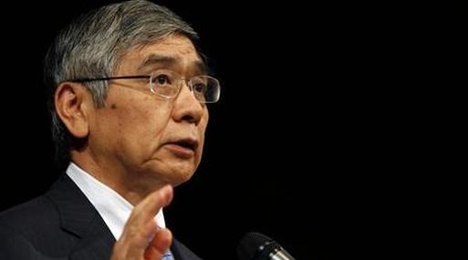 Jap n conf a en romper el 39 equilibrio de deflaci n - Equilibrio en japones ...
