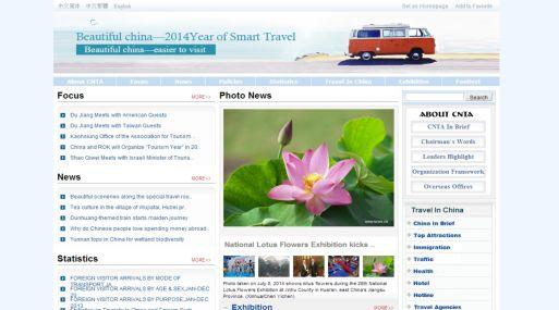 Ministerio de turismo de china promover atractivos for Pagina web del ministerio