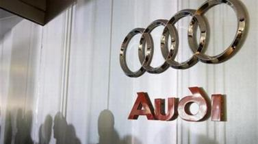 <strong>Audi.</strong> Prueba vehículos no tripulados