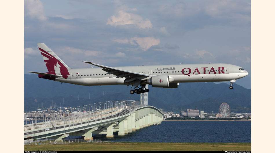 Las diez mejores aerolíneas del mundo de 2015