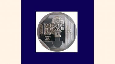 Conoce las 25 monedas de la colección Riqueza y Orgullo del Perú que lanzó el BCR