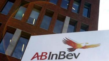 AB InBev recortaría 5,500 empleos tras acuerdo con SABMiller