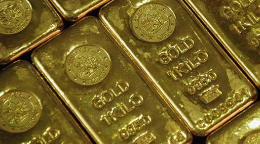 Los futuros del oro en Estados Unidos subían 0.2% a 1,326.90 dólares la onza.