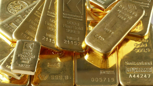 A las 1048 GMT, el oro al contado ganaba un 0.08% a 1,337.8 dólares por onza.