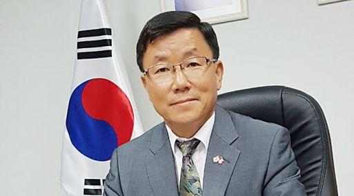 Keun Ho Jang, embajador de Corea del Sur. (Foto: Andina)