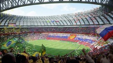 El negocio de la Copa Mundial: Estas son las ganancias que obtendrá la FIFA