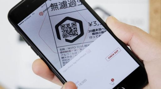 La app Primo app escanea un código QR. (Foto: Bloomberg)