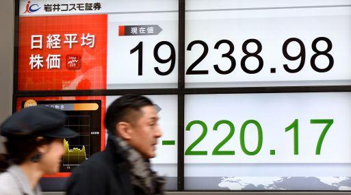 La bolsa de Tokio terminó en fuerte baja de 1.13% este martes. (Foto: AFP).