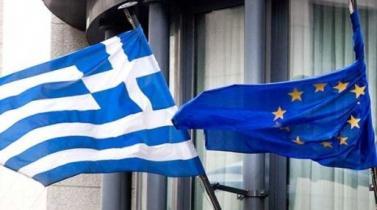 Grecia necesita
