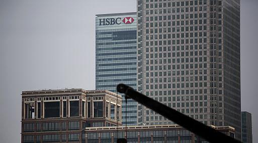 HSBC podría mudarse de sede. (Foto: AP)