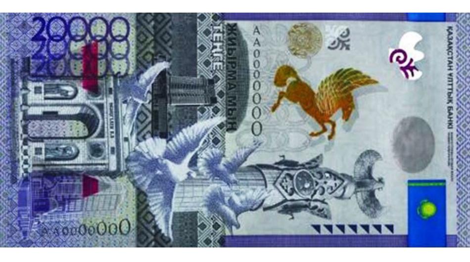 países, billetes