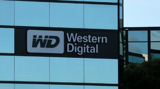 (Edificio de Western Digital)