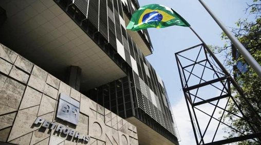Sede de Petrobras.