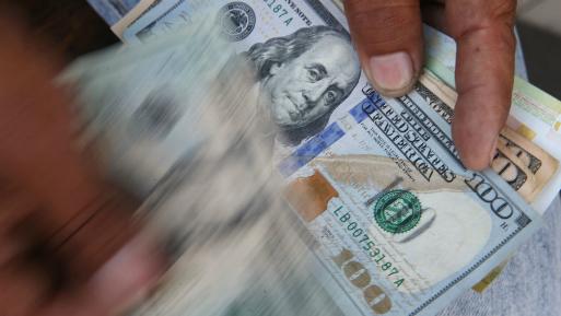 El código penal no sólo sanciona la falsificación sino también la adulteración de un billete o moneda ya existente (Foto: Andina).