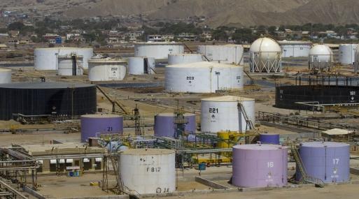 Petroperú no ha emitido documento alguno que haga mención a nuevas estimaciones de la inversión de refinería de Talara.