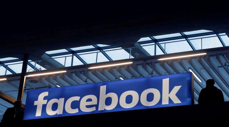 Facebook, redes sociales, novedades, fotos