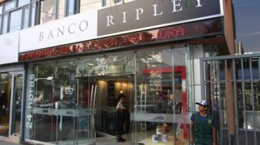Banco Ripley: en el segmento de consumo las garantías reales no son necesarias