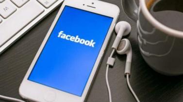Facebook compra la aplicación de mensajes anónimos TBH