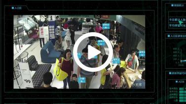 Reconocimiento facial no es cosa de ciencia ficción en China