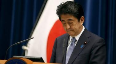 Shinzo Abe promete dar prioridad a gasto en educación por encima de equilibrio fiscal de Japón