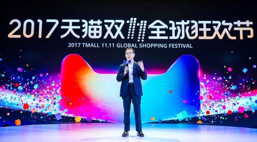 Daniel Zhang, CEO de Alibaba, presenta el festival de compras 11.11 por el Día de los Solteros. (Foto: Reuters)