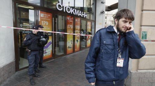 Rusia vive una ola de falsos avisos de bomba. (Foto: Internet).