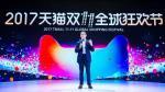 Alibaba reporta alza de 61% de ingresos trimestrales y supera pronósticos - Noticias de black friday