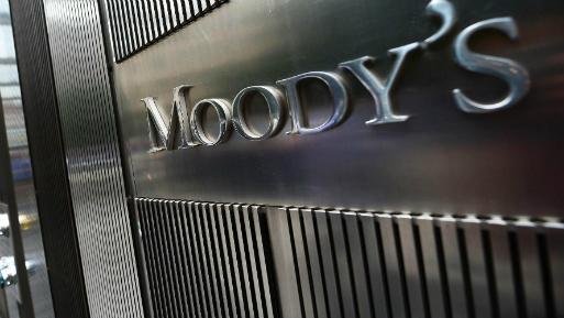 El entorno operativo del Perú se está recuperando, y esto brinda una base más sólida para el sector bancario en el futuro, dijo Moody's.