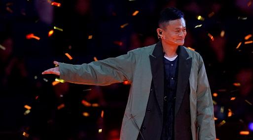 Jack Ma, fundador de Alibaba. (Foto: Reuters)