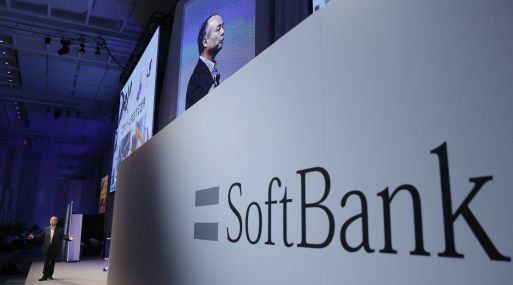 Softbank es propiedad del multimillonario nipón Masayoshi Son. (Foto: AP)