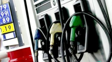 SNMPE publicará precios de paridad de importación de combustibles y GLP