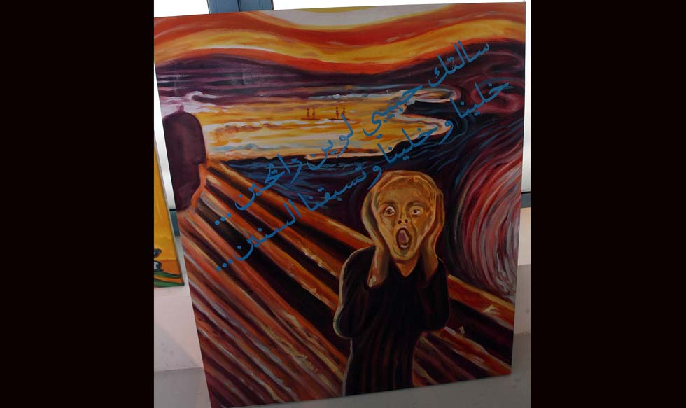 pinturas, subastas, fotos