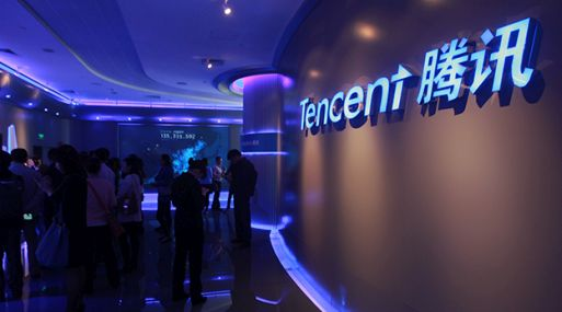 Tencent supera por primera vez valor de Facebook